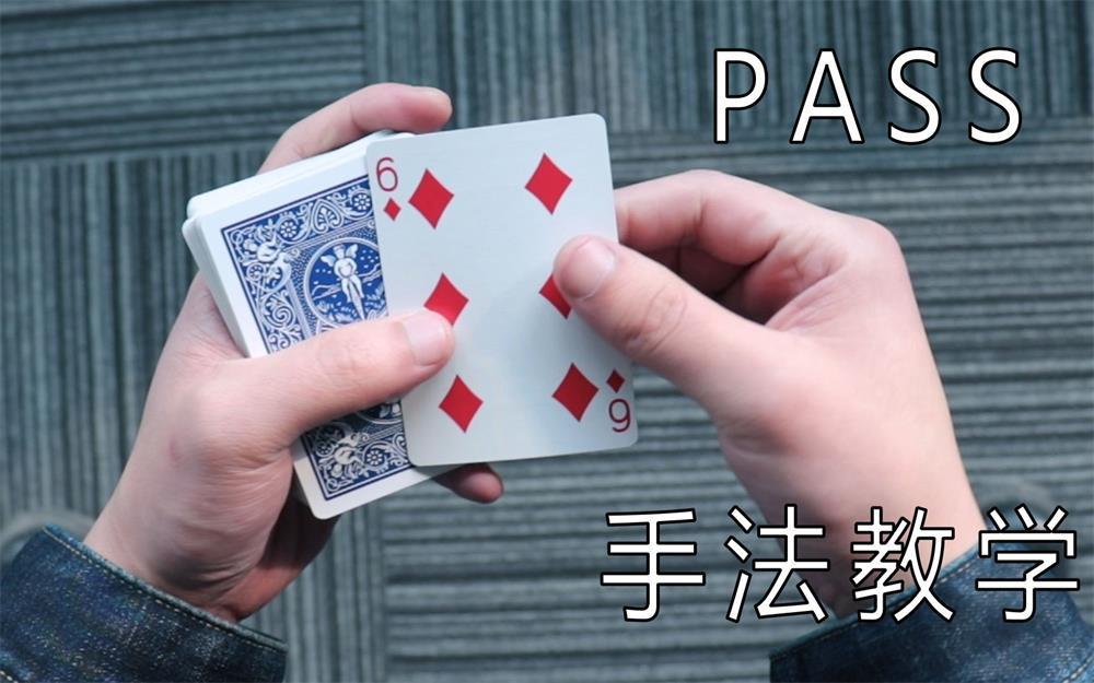 141术:随便抽一张牌插入牌堆瞬间变到牌顶,纯手速流小白不推荐