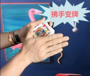173术:看着很炫酷的拂手变牌近景魔术,纯手法很好学