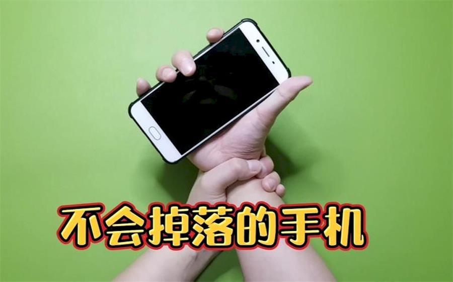 223术:手机翻手不掉落的近景魔术,学会忘不掉